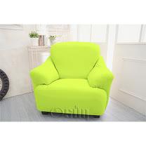 【Osun】一體成型防蹣彈性沙發套、沙發罩素色款(蘋果綠色款1人座)