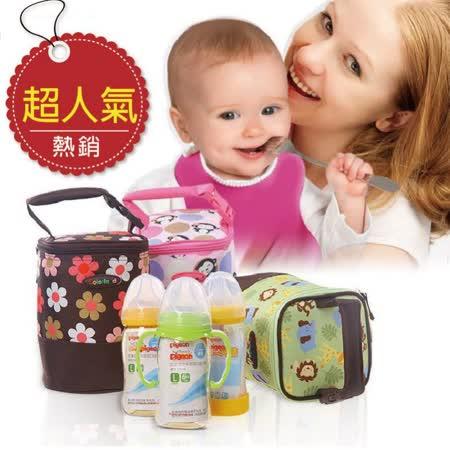 台灣經銷商【EB0001】歐美保冷袋/保溫包(二用)母乳保冷運輸袋加贈2片冰寶
