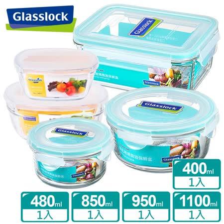 Glasslock強化玻璃微波保鮮盒 - 輕食享受5件組