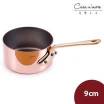 Mauviel 銅鍋 醬汁鍋 湯鍋 青銅把手 9cm 法國製