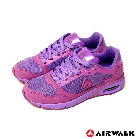 AIRWALK(女) - 情侶雙彩 超彈氣墊雙料輕量慢跑運動鞋 - 粉彩紫