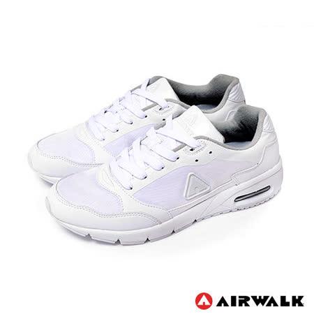 AIRWALK(女) - 情侶雙彩 超彈氣墊雙料輕量慢跑運動鞋 - 舒心白