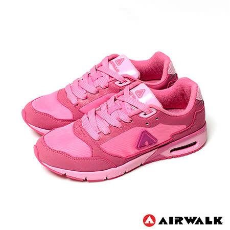 AIRWALK(女) - 情侶雙彩 超彈氣墊雙料輕量慢跑運動鞋 - 粉彩粉