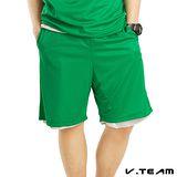 【V.TEAM】雙面穿吸排籃球褲-男(中綠色)