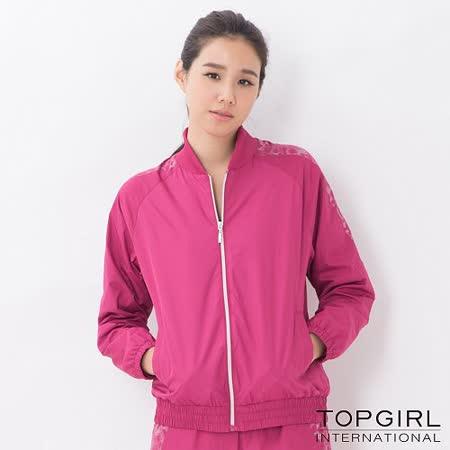 【TOP GIRL】個性豹紋拼接風衣外套 (俏桃紅)