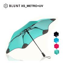 【紐西蘭BLUNT 保蘭特】XS_METRO UV+ 美人傘 折傘(蒂芬妮綠)