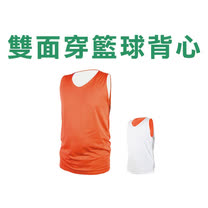 (男女) INSTAR 雙面穿籃球背心-台灣製 運動背心 橘白(品特)