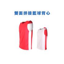(男女) INSTAR  雙面穿籃球背心-運動背心 台灣製 紅白