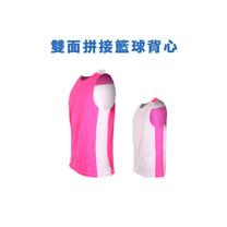 (男女) INSTAR  雙面穿籃球背心-運動背心 台灣製 桃紅白