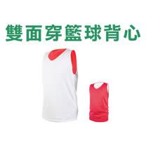 (男女) INSTAR 雙面穿籃球背心-台灣製 運動背心 紅白