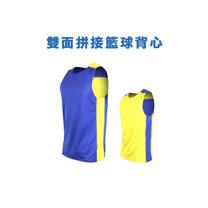 (男女) INSTAR  雙面穿籃球背心-運動背心 台灣製 寶藍黃