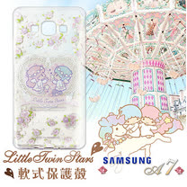 三麗鷗授權正版 Little Twin Stars KiKiLaLa 三星SAMSUNG Galaxy A7 透明軟式手機殼(天使雙子星)