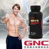 【GNC健安喜】雄勁食品錠90錠(L-精胺酸/L-Arginine/人蔘)