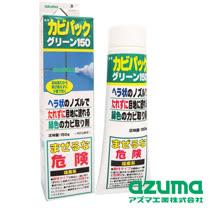 【日本AZUMA】黑黴剋星1條(150ml)