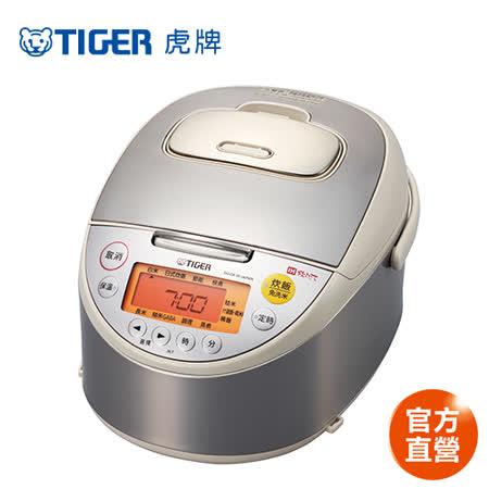 【TIGER 虎牌】日本製10人份高火力IH多功能電子鍋(JKT-B18R)買就送虎牌380CC保冷保溫食物罐+料理專用食譜