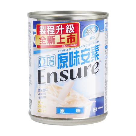 【亞培】原味安素液(原味不甜) 2箱