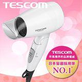 TESCOM 負離子機能型吹風機(TID192TW)