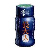 李時珍 長大人(男生)50mlX15罐+成長鈣片 添加田中寶配方 新配方升級版
