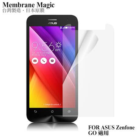 魔力 華碩 ASUS ZenFone Go ZC500TG 高透光抗刮螢幕保護貼