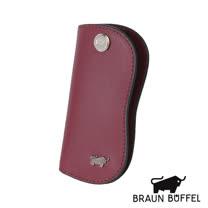 BRAUN BUFFEL 極簡系列素面單鎖包(紅色)BF179-311-RD