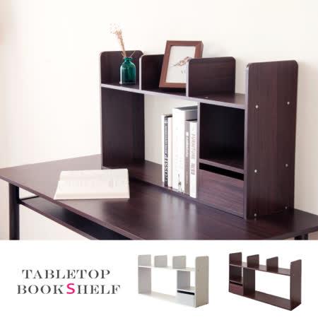 【Hopma】巧收桌上架(含抽屜)-二色可選