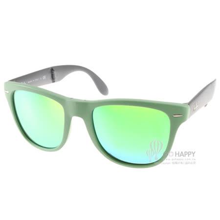 RAY BAN太陽眼鏡 水銀鏡面折疊熱門款(綠) #RB4105 602119-54mm