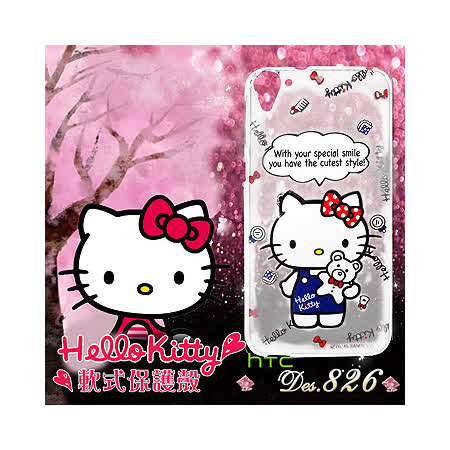 三麗鷗授權正版 Hello Kitty凱蒂貓 HTC Desire 826 透明軟式手機殼(Kitty公仔)