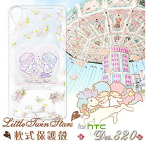 三麗鷗授權正版 Little Twin Stars KiKiLaLa  HTC Desire 820 軟式手機殼(天使雙子星)
