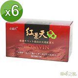 草本之家-西藏大花紅景天120粒X6盒