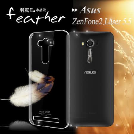 華碩Asus ZenFone2 Laser 5.5吋(ZE550KL/ZE551KL) 超薄羽翼耐磨水晶殼 透明殼(耐磨版)