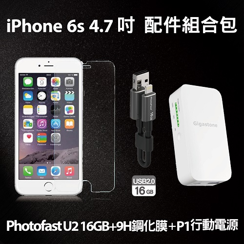 PhotoFast MemoriesCable USB 2.0 16G 線型 iPhone