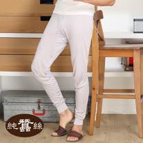 【岱妮蠶絲】EM09902S純蠶絲短纖衛生長褲