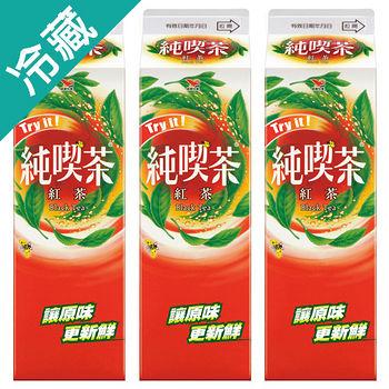 純喫茶紅茶960ML*3入/組