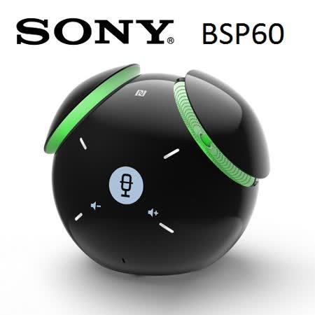 【藍芽喇叭】SONY BSP60