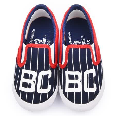 童鞋城堡-二等兵 中童 懶人休閒鞋 5908-藍