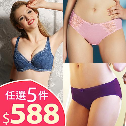 【EASY SHOP】變身 俏臀s美人 內褲5件$588