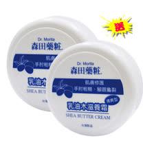 【買一送一】森田藥粧乳油木滋養霜(清爽型)150g