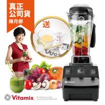 美國Vita-Mix TNC5200 全營養調理機(精進型)-黑色-公司貨~送附缽豪華磅秤與專用工具等12禮