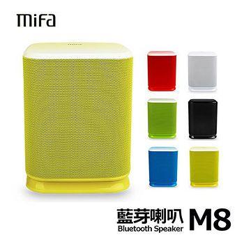 miFa M8 360度全方位無線藍芽 MP3喇叭