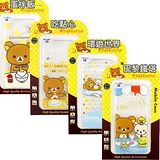 Rilakkuma 拉拉熊 Samsung Galaxy A8 彩繪透明保護軟套