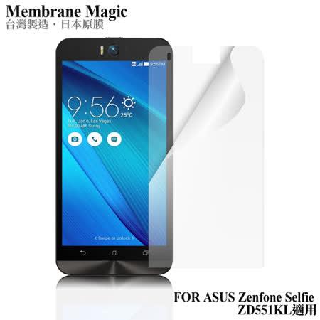 魔力 ASUS ZenFone Selfie ZD551KL 高透光抗刮螢幕保護貼