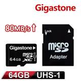 Gigastone 64GB MicroSDXC UHS-I 高速記憶卡(附轉卡)