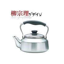 日本製 柳宗理 不鏽鋼 kettle 亮面水壺