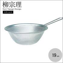 日本製*柳宗理 不鏽鋼 19cm 漏杓/單柄