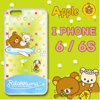 日本授權正版拉拉熊/Rilakkuma iPhone 6 i6 / 6S i6S 4.7吋透明彩繪手機殼(環遊世界)