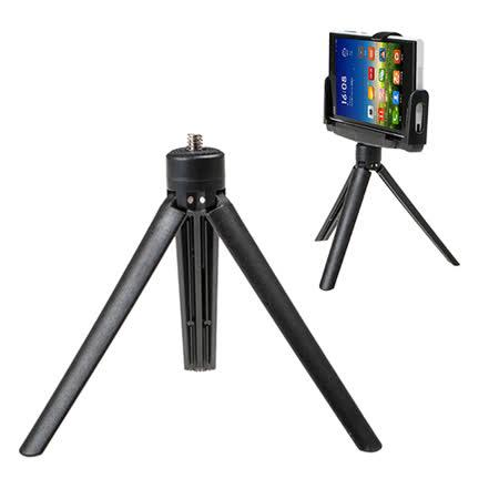 """□多功能迷你款三腳架□適用 數位相機 微單眼 GoPro 手機自拍 三角架 手持自拍架 支架 具標準1/4""""螺紋接口"""