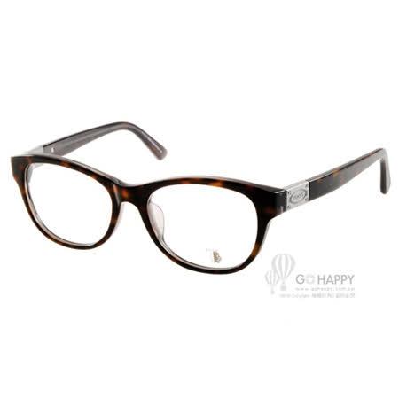 TOD'S眼鏡 簡約百搭款(深邃琥珀) #TOD4121 056