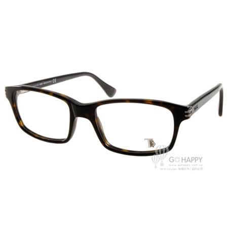 TOD'S眼鏡 時髦經典款(琥珀) #TOD5105 052
