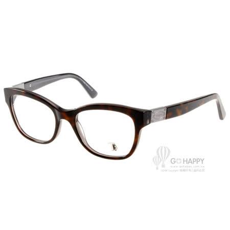 TOD'S眼鏡 復古風味款(深邃琥珀) #TOD5120 056