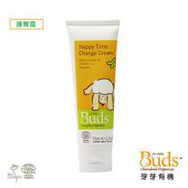 【Buds 芽芽有機】日安系列-尿布更換護臀霜(Nappy Time Change Cream)